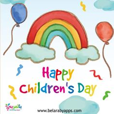 Happy Children Day Easy Drawing For Kids ⋆ BelarabyApps Easy Doodles Drawings, Easy Drawings For Kids, Simple Doodles, Drawing For Kids, Happy Children's Day, Happy Kids, Cool Coloring Pages, Coloring Pages For Kids, Children's Day Photos