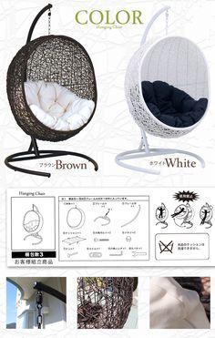 ハンギングチェアーエッグ型【CoCoon】コクーン(ブラウン/ホワイト)(ハンギングハンギングチェアハンモックゆりかごかごつりかごチェアイス椅子1P一人掛けアジアンテイストデザインインテリアバリ風バリ風家具インテリア家具アジア家具アジアン家具)
