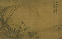 Walking on a path in spring, by Ma Yuan (active approx. 1160–after 1225), calligraphy attributed to Zhao Kuo (Emperor Ningzong, 1168–1224). Southern Song dynasty, reign of Emperor Ningzong (1195–1224). Album leaf, ink and color on silk.National Palace Museum, Taipei, Guhua 001289-13. Photograph © National Palace Museum, Taipei.