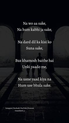 icu ~ 48212562 Pin by Aree Ba on Urdu quotes Urdu Quotes, Karma Quotes, Reality Quotes, Mood Quotes, Qoutes, Friend Quotes, Wall Quotes, Life Quotes, First Love Quotes