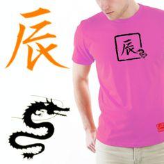 Tatsu 辰 - Dragon (2) - T-shirt