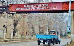 Слив Приднестровья Москвой говорит о больших проблемах Кремля