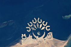 Durrat Al Bahrain as photographed by astronauts on the International Space Station (ISS) on January 23, 2011