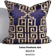精品丝绣新中式简约现代沙发抱枕 中式回纹床头靠枕 绸缎汽车靠垫