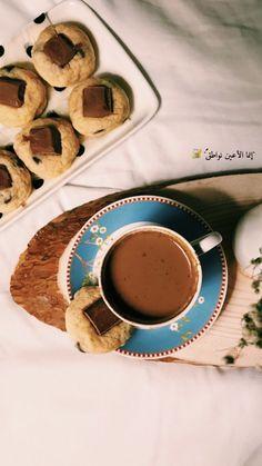سناب .. Cute Baby Girl Pictures, Rare Words, Sad Wallpaper, Arabic Love Quotes, Sweet Words, Photo Quotes, Queen Quotes, Coffee Quotes, Coffee Love