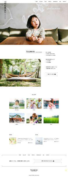 Web tsumikiphotography.com