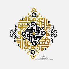 """Soit et il est"" (kun fayakun) Arabic Calligraphy Art, Arabic Art, Calligraphy Alphabet, Turkish Art, Words, Celtic Dragon, Celtic Art, Josephine Wall, Iranian Art"