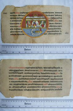 Rare Original Antique Old Manuscript Jain Cosmology New Hand Painting India#643