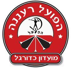 1938, Hapoel Ra'anana A.F.C. (Ra'anana, Israel) #HapoelRaananaAFC #Raanana #Israel (L7352)