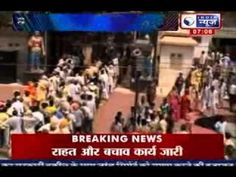 India News : Security of Mathura, Vrindavan temples tightened