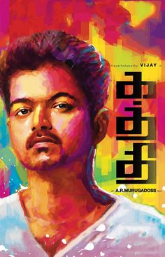 Kaththi Posters