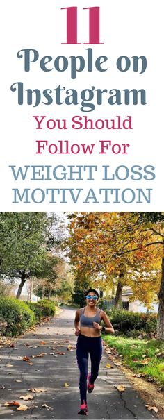 These Instagram accounts are great for weight loss motivation. They have great tips, quotes, pictures, and ideas that will help you stay motivated!