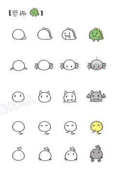 #花菊的日记插画教室# 动物集来啦,教大家如何用一个圆画出各种动物!!(๑•̀ㅂ•́)و✧ !