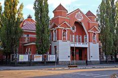 Клуб И.Ф. Котлова. - фото 190