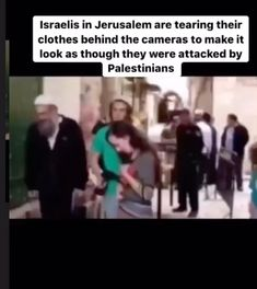 Palestine Quotes, Get Educated, Pro Choice, Stephen Hawking, Worlds Of Fun, World History, Albert Einstein, Funny Babies, Jerusalem