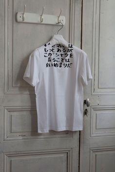 love words on tshirts....Martin Margiela Limited Edition Aids T-shirt