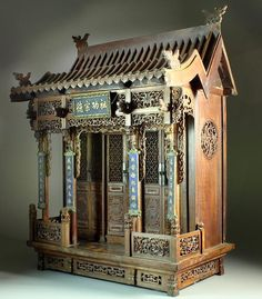 A Chinese Exquisitely Carved Buddhist Altar
