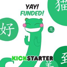 Hurray! Ninchanese has reached its funding goal on Kickstarter! So thankful!  Next step: stretch goals!