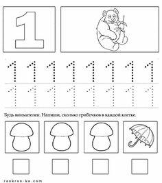 Preschool Writing, Numbers Preschool, Learning Numbers, Math Numbers, Free Preschool, Free Math, Preschool Classroom, Kindergarten Activities, Kids Math Worksheets