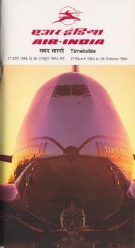 Air India (2) - Air-India International