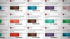 MdDonalds Lovin' The Super Bowl Twitter Activation Case Study - Video #twitter #activation #social