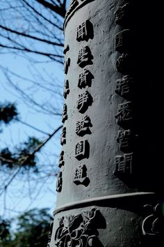 #INFAITH ~ Sutra that can sing along. ( #bell / #buddha