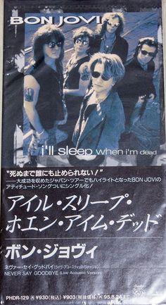 BON JOVI I'll Sleep When I'm Dead 8cm Japan Single CD 3inch