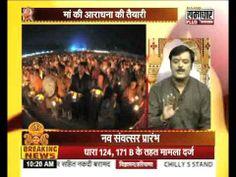 How To Celebrate, Welcome Vikram Samvat 2071, Navratri Kalash Sthapna Mu...