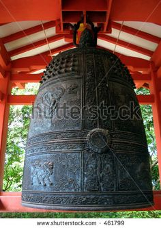 stock photo : Bon-Sho. Japanese sacred bell at Buddhist temple.