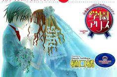 Natsume and Mikan