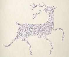 deer shaped poem (10 poems from Hafez)? I LOVE IT