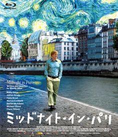 ミッドナイト・イン・パリ [Blu-ray] 角川書店 http://www.amazon.co.jp/dp/B00F4PGZ0K/ref=cm_sw_r_pi_dp_OCJSvb19MGCMT