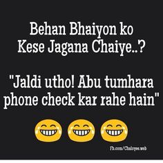 it's the really bad moment Funny Baby Memes, Funny Facts, Funny Babies, Funny Jokes, Hilarious, Desi Humor, Desi Jokes, Girly Quotes, Cute Quotes