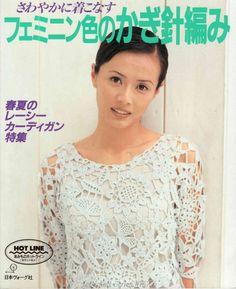【转载】春夏のし一シ一カ一デイガン特集( NV5725 ) - xaolingyu的日志 - 网易博客