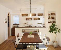 アンティーク雑貨の似合うカーサカリーナのおうち - かわいい家photo Condo Living, Kitchen Collection, Custom Homes, Pantry, Tiny House, Kitchen Dining, House Plans, Simple, Interior