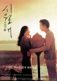 Il Mare 시월애 (2000)