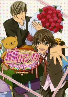 Junjou Romantica! He gave him roses <3 Ahhhh he is so akwardly romantic *Faints, and mummbles* You can bring me flowers