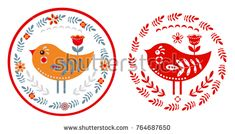 Nestling in patterned frame and a silhouette of a bird. Folk art. Emblem, logo, mascot, stamp.