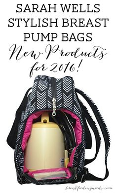 Sarah Wells Stylish Breast Pump Bags New Products for 2016! - Breastfeeding Needs