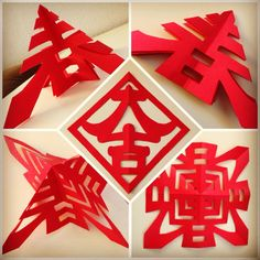 Spring paper cutting Chinese Theme Parties, Chinese New Year Party, Chinese New Year Decorations, New Years Decorations, New Year's Crafts, Diy And Crafts, Crafts For Kids, Paper Crafts, China