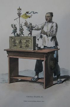 Chinese puppeteer, 1814 aquatint