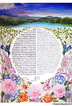 Custom Ketubahs, Silk Scrolls, Hand Painted Wedding Contract, Vows and Calligraphy with Watercolor Art. Museum quality painting and calligraphy. Brush Strokes, Vows, Watercolor Art, Tapestry, Hand Painted, Ink, Gallery, Artist, Painting