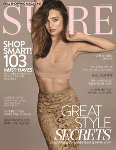 Australian model Miranda Kerr wearing a flower motif pencil skirt form the Burberry Prorsum S/S14 collection on the cover of the May issue of Sure magazine