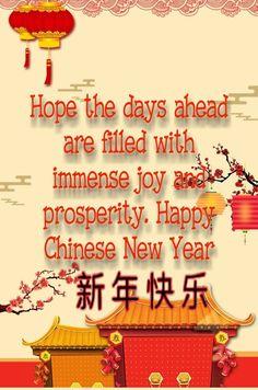 Chinese New Year Wishes, Chinese New Year Design, Chinese New Year Greeting, Chinese New Year 2020, Lunar New Year Greetings, Chinese Quotes, Good Morning Greetings, New Year Celebration, New Year Card