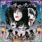 1 CENT CD Momoiro Clover Z vs Kiss [maxi single]