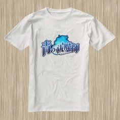 Ao no Exorcist 08W #AoNoExorcist #Anime #Tshirt
