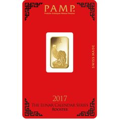 5 Gram PAMP Suisse Lunar Rooster Gold Bars from JM Bullion™