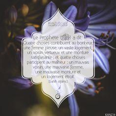 """Charismatique KANZ: Le devineresse (ﷺ) a dit: """"Quatre choses font concours du bénédiction: la homme p. - KANZ: Le devineresse (ﷺ) a dit: """"Quatre . Parol, Beatitudes, Faith Quotes, Islamic Quotes, Ramadan, Muslim, Allah, Religion, Cards Against Humanity"""