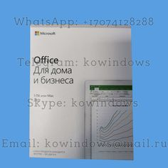 russian office 2019 Home&business dvd pack Microsoft Office Home, Home Office, Russia, Packing, Business, Box, Bag Packaging, Snare Drum, Home Offices