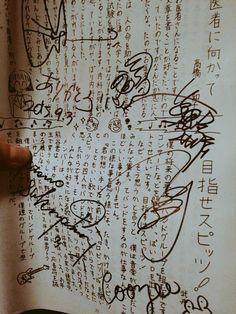 """武井優心 on Twitter: """"夢が叶いました今日 http://t.co/Vp1JViYgE5"""""""